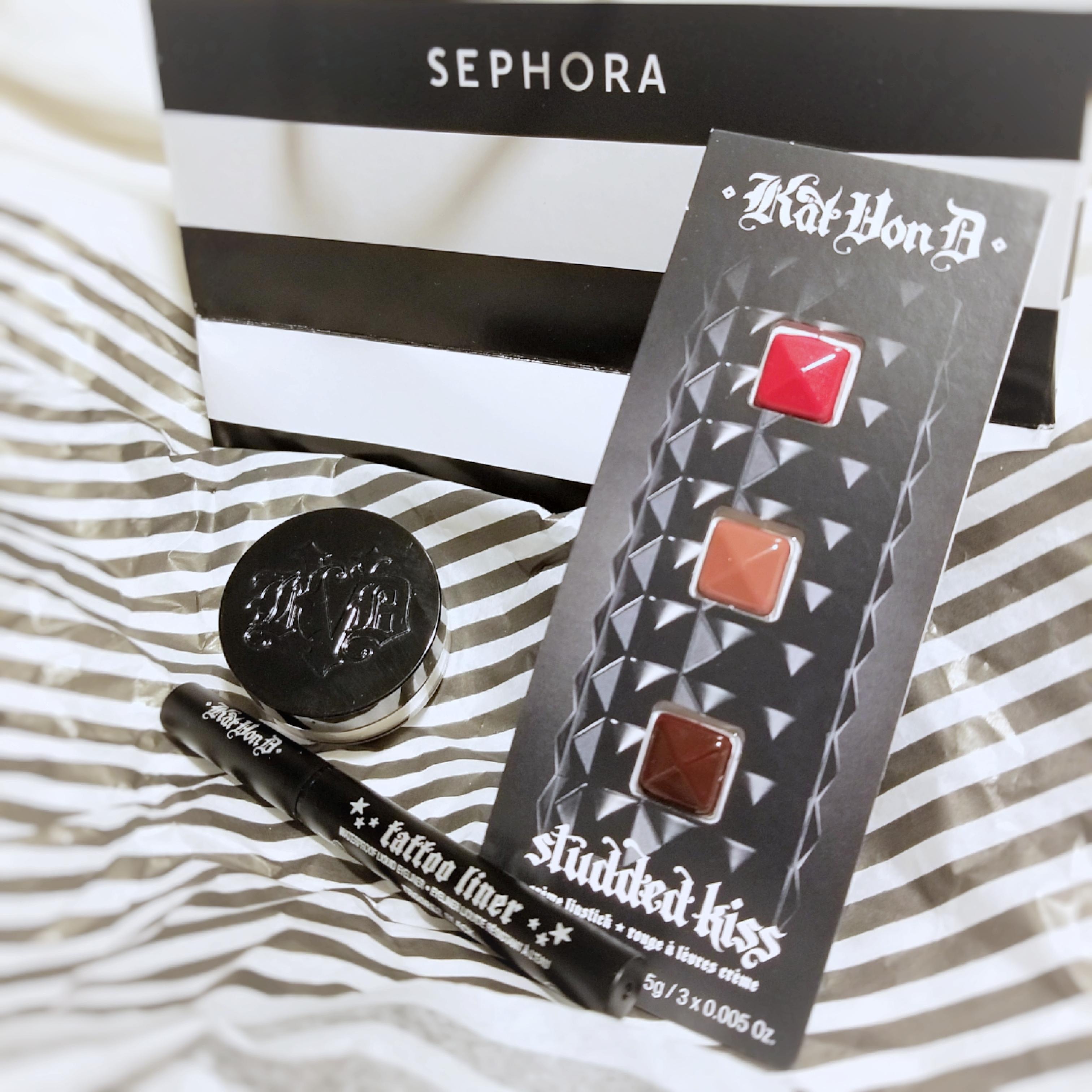 2019 Sephora Birthday Gift