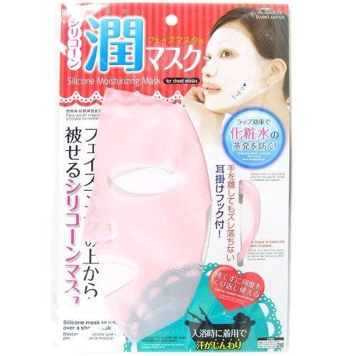 Daiso Reusable Silicon Mask Cover